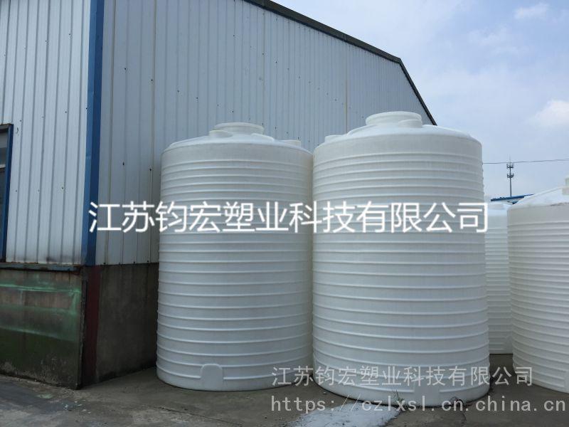 杭州6立方滚塑储罐厂家拱墅6000L滚塑水箱批发