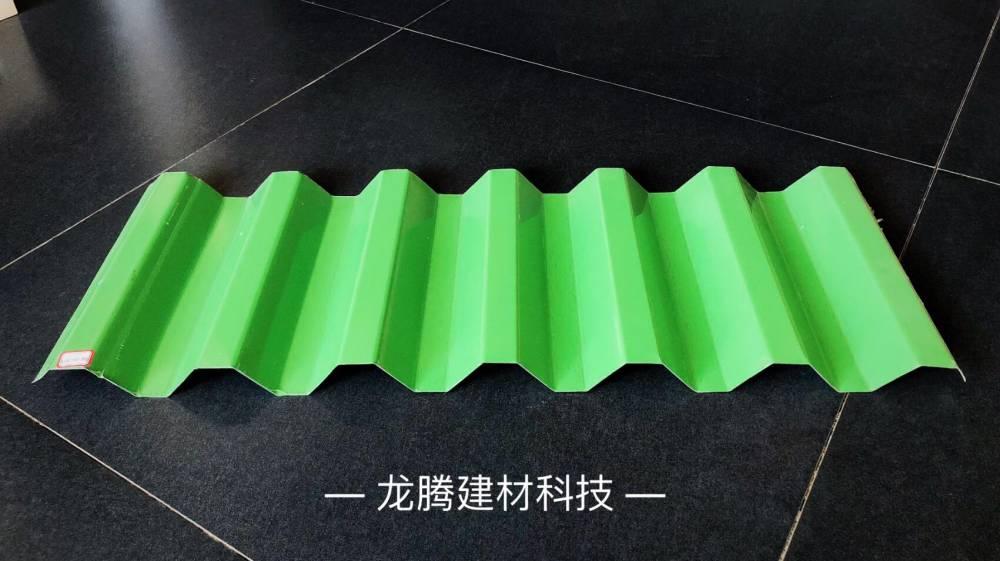 龍騰建材科技壓型彩鋼板