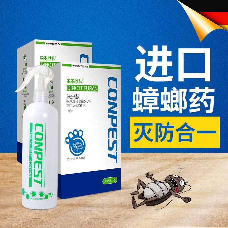 蟑螂药品牌选虫虫战队杀蟑螂喷雾无味 有效好用的蟑螂药灭蟑螂