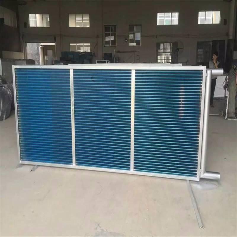 四平表冷器空调机组表冷器生产厂家
