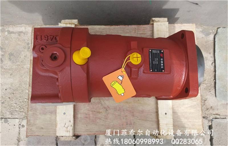 新闻:力士乐柱塞泵A7V78DR2.0RPF00代理