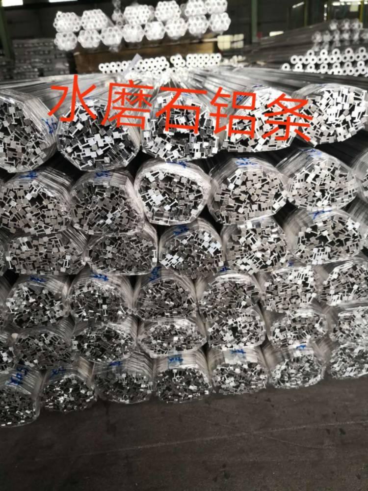 供应水磨石15*5防滑铜条铝条
