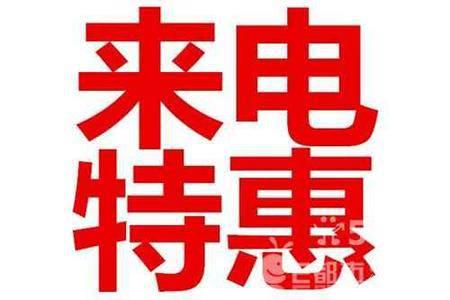 联系电话)#栖霞区奥克斯中央空调维修中心$各维修电话清洗电话
