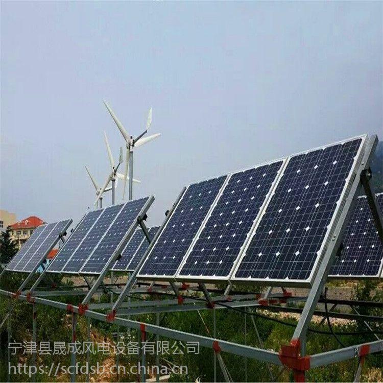 太阳能发电机 厂家直销中小型风机 风光互补发电机 3000w