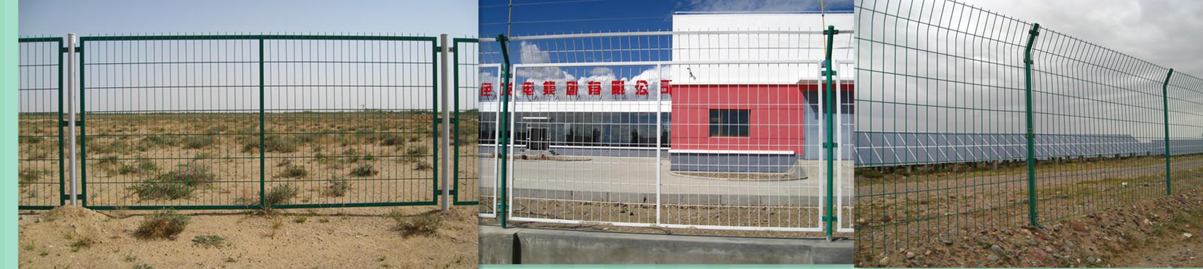 河北博安金属网栏有限公司