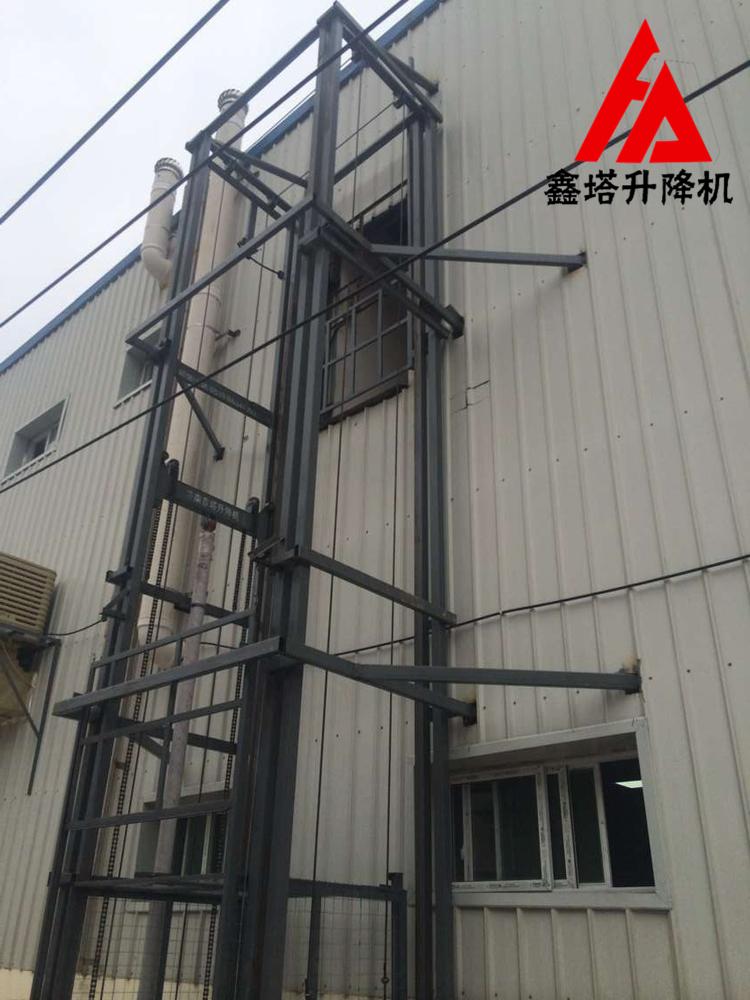 供应四川室外液压升降机定做货梯升降机2吨3吨简易货梯