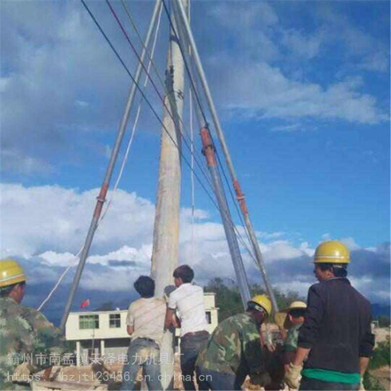 35kv线路组塔抱杆 水泥电杆三角扒杆 电力立杆三角抱杆 天泽