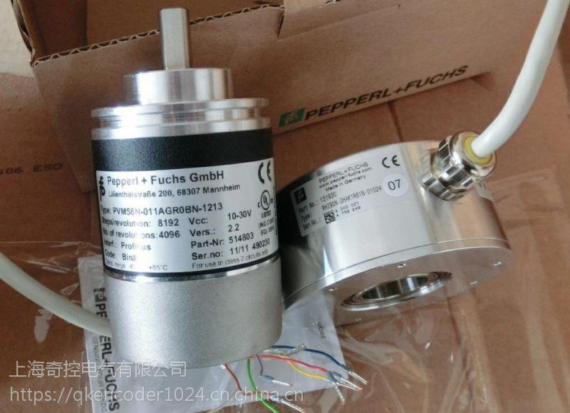 可靠好用ASM58N-F1AK1RHGN-1213德國倍加福工業編碼器