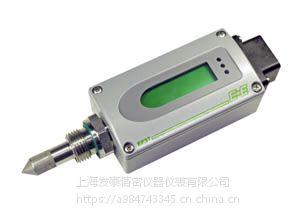 奥地利EE371露点变送器,超低温本安露点仪