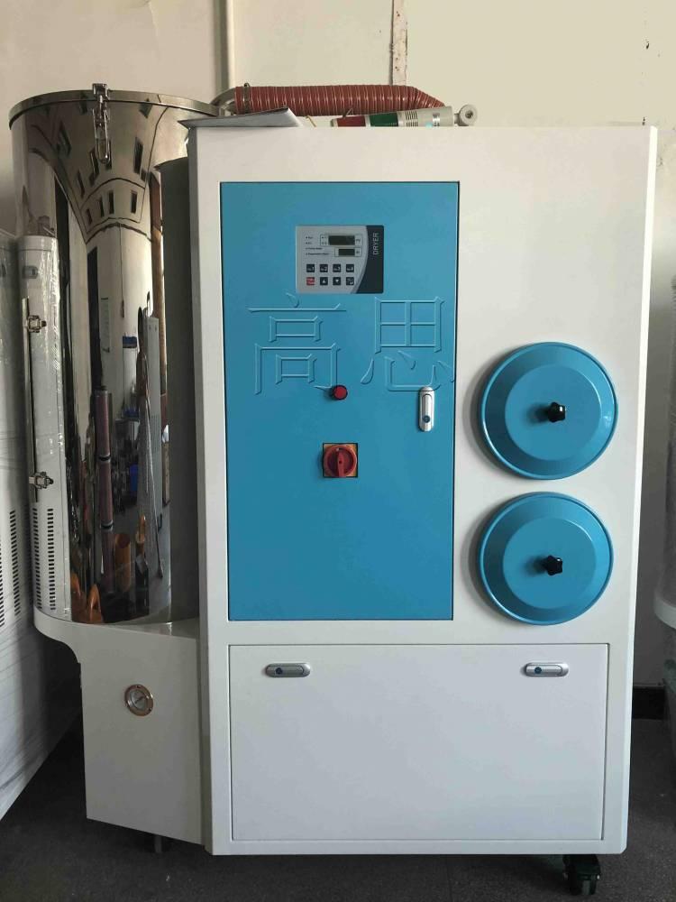 注塑三机一体除湿干燥机 除湿 干燥 上料一体机