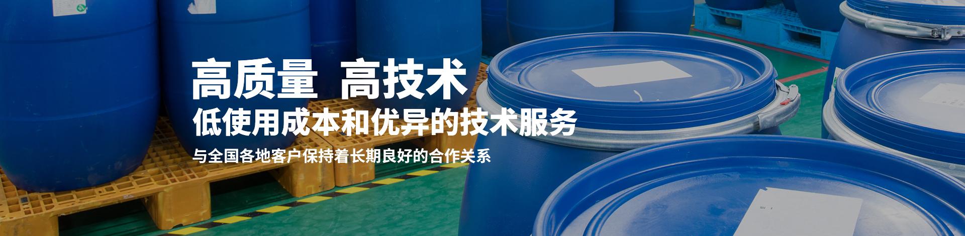 柳州市登榜贸易有限公司