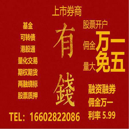 http://img1.fr-trading.com/0/5_118_1865372_450_450.jpg