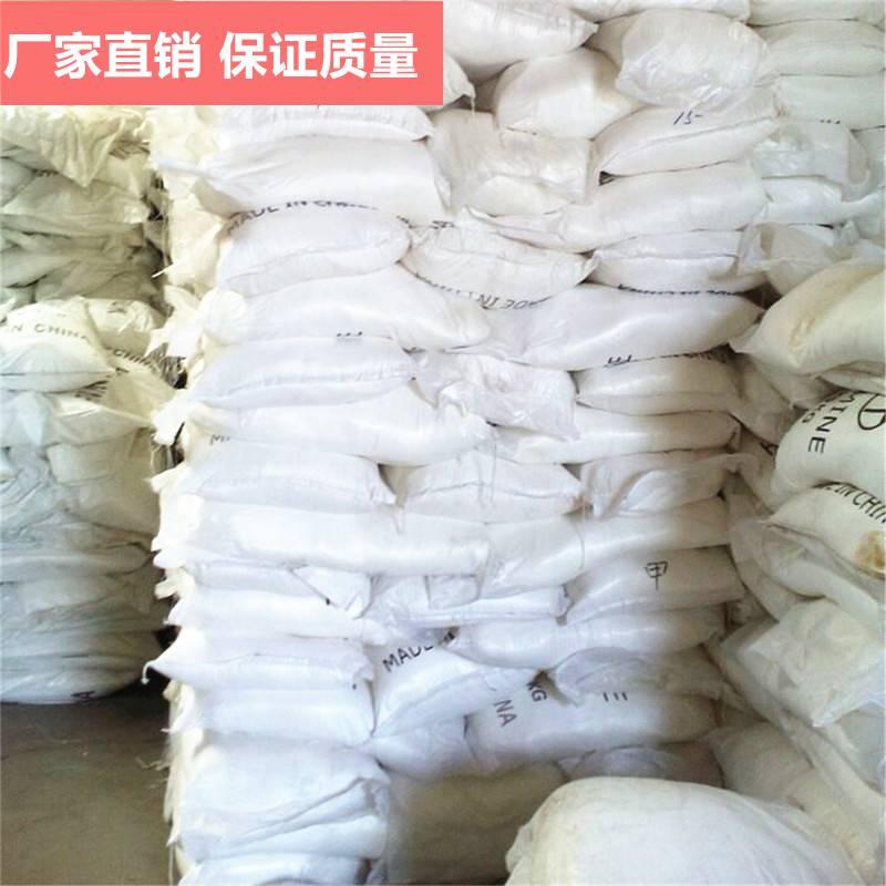 厂价直销 草酸铵 工业级 分析纯级 电子级 99.6%含量