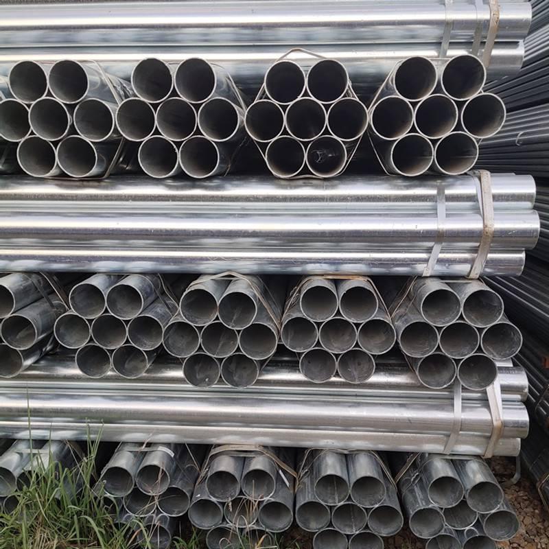 鍍鋅管云南鍍鋅管云南鋼材批發昆明鋼材