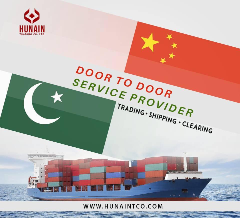 广州乎南恩贸易有限公司打造广州到巴基斯坦双清专线