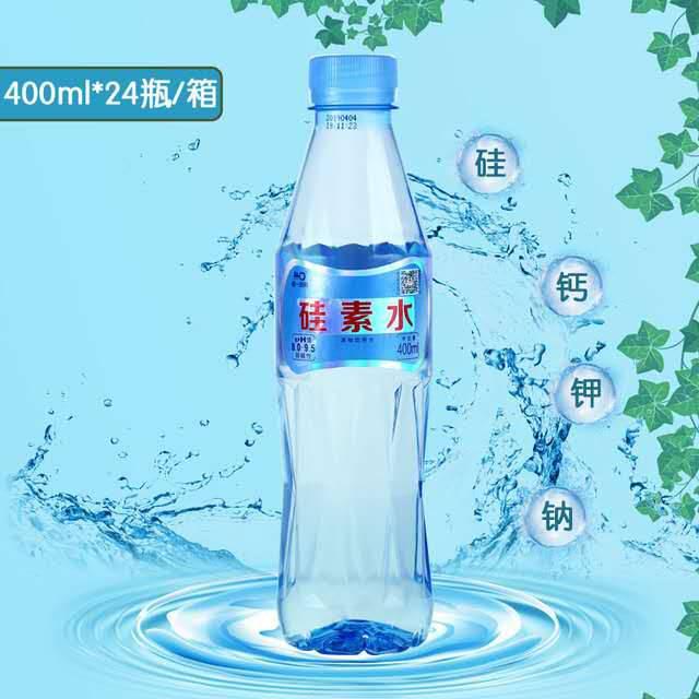 津丰***密码纯净水矿泉水硅素水(其他饮用水)
