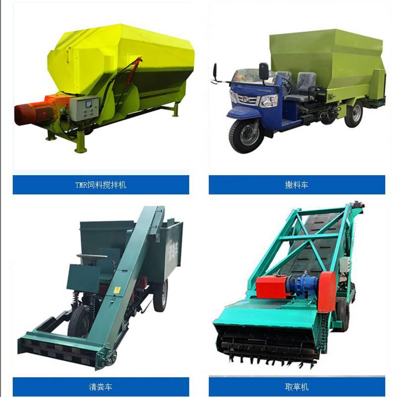 畜牧养殖设备 tmr搅拌机 上料机 撒料车 取料机 清粪车