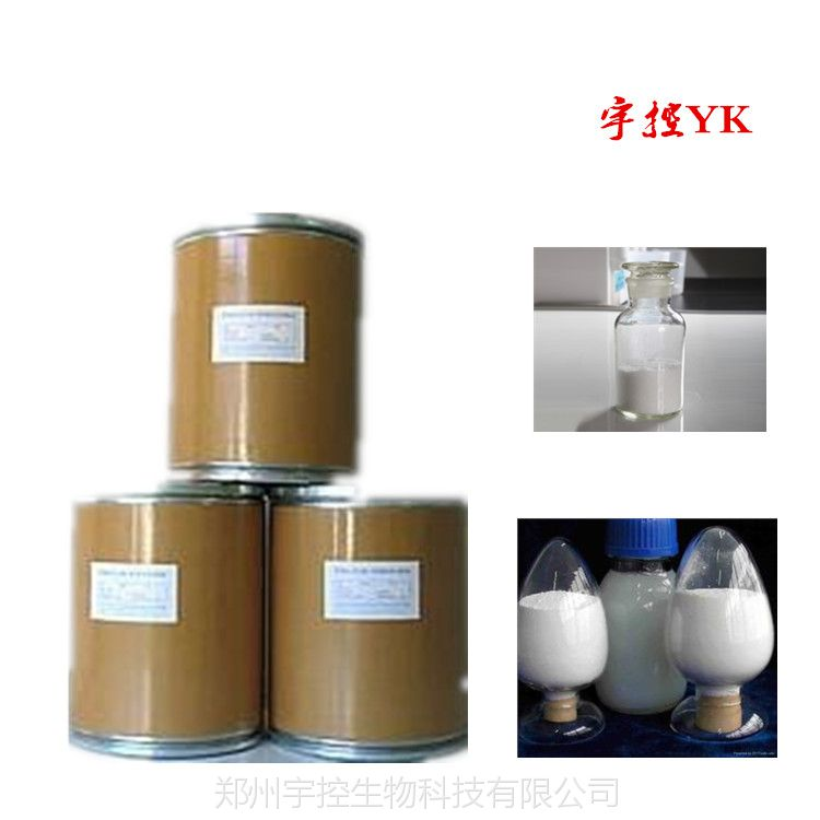 郑州宇控 食品级大豆多肽水解酶