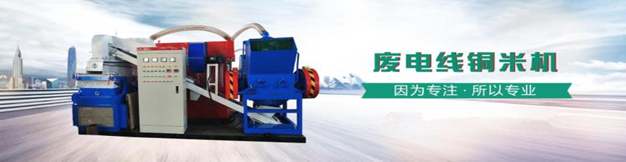 郑州升帆机械设备有限公司