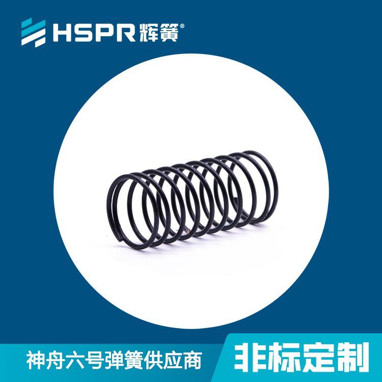 压缩机弹簧摇臂弹簧 雨刮器弹簧 圆线波形弹簧 圆柱螺旋压缩弹簧不二之选