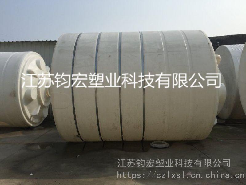 杭州25立方乙酸水罐厂家临安25000L乙酸水桶批发