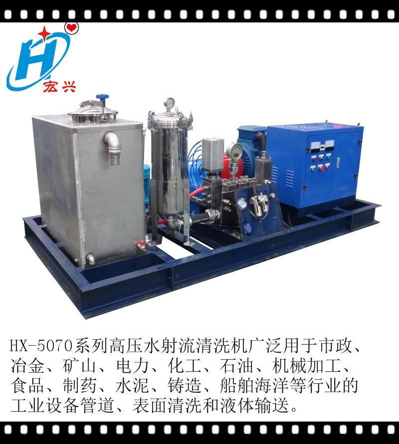 鋼鐵廠加料槽清洗機儲倉高壓水槍