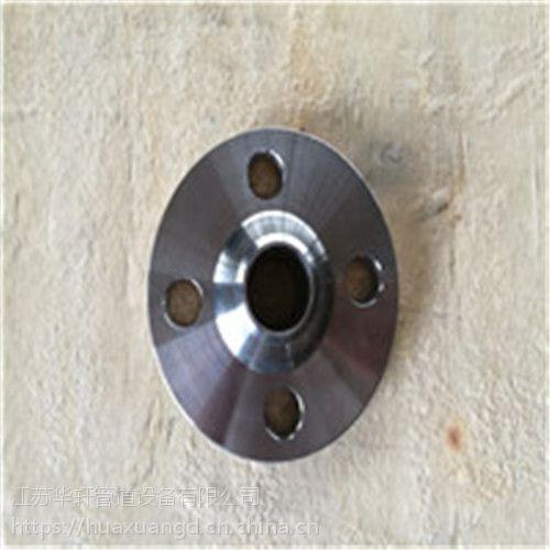 供应优质不锈钢法兰DN50 整体法兰质量可靠 厂家直销 品质保障 价格优惠