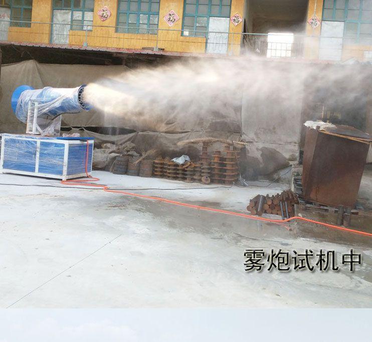 30米環保除塵霧炮機廠家