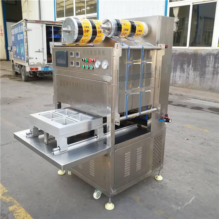 气调包装机试机效果 可包装各种鸭货