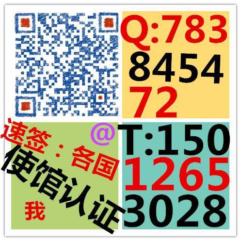 http://img1.fr-trading.com/0/5_132_1877954_497_497.jpg