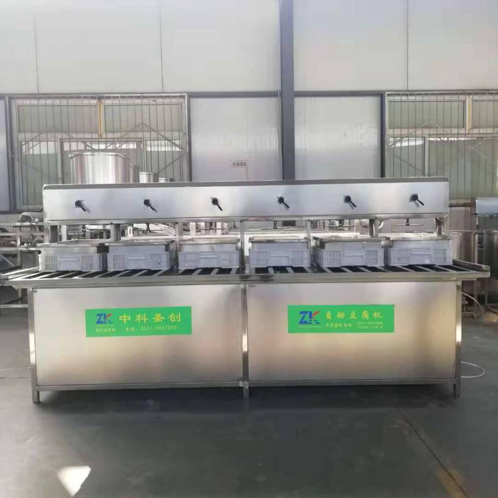 豆腐加工設備機械/做豆腐機械/豆腐機器多少錢一臺