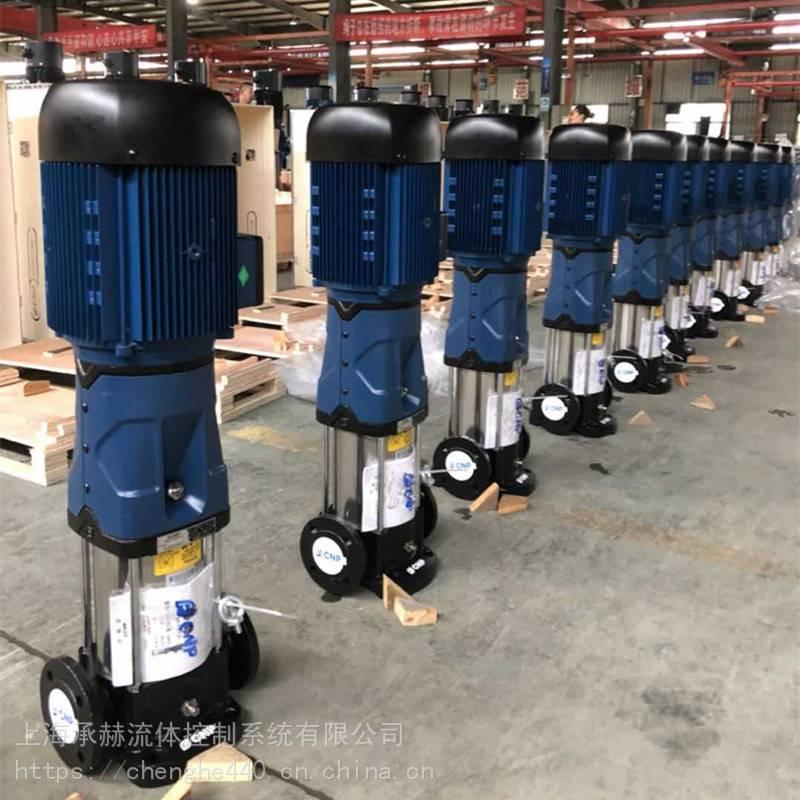 厂家直销南方泵cdm1-12/cdmf1-12轻型立式多级离心泵