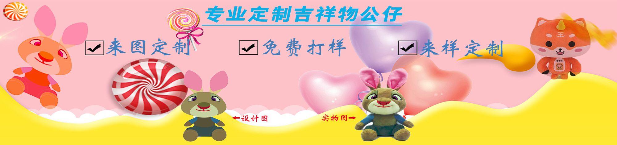 东莞市洋成玩具有限公司