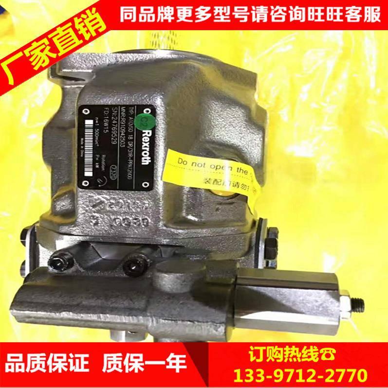 A4VSO71E02/10R-PPB13N00