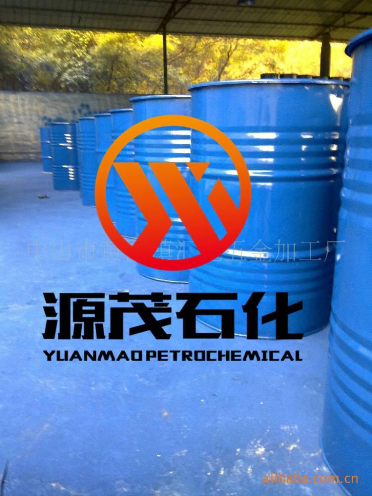 防水涂料房屋补漏防水涂料原材料 源茂石化无味天然白乳胶 耐黄