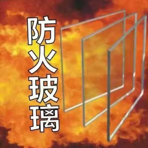 厂家直销单片_中空_复合防火玻璃 防火窗