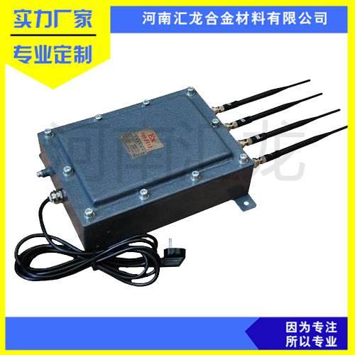 阴极保护电位采集器