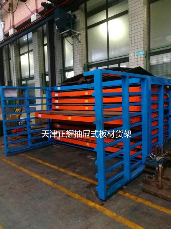 抽屉式货架案例 放板材的架子