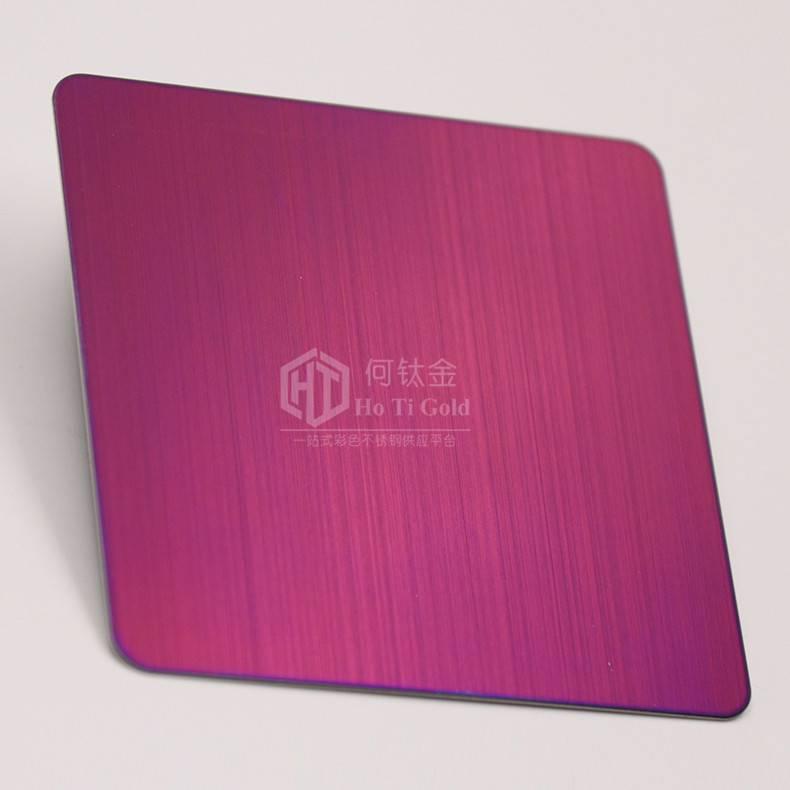 304不锈钢拉丝板销售价格 无指纹不锈钢拉丝板镀紫红厂家 佛山何钛金不锈钢