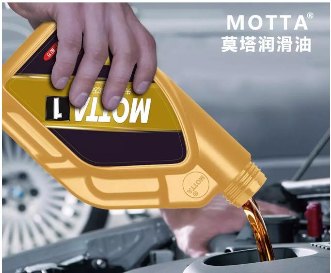 永春车用贝博app体育下载安装品牌