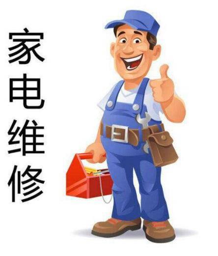 联系电话)#武汉志高中央空调维修服务电话@各维修电话