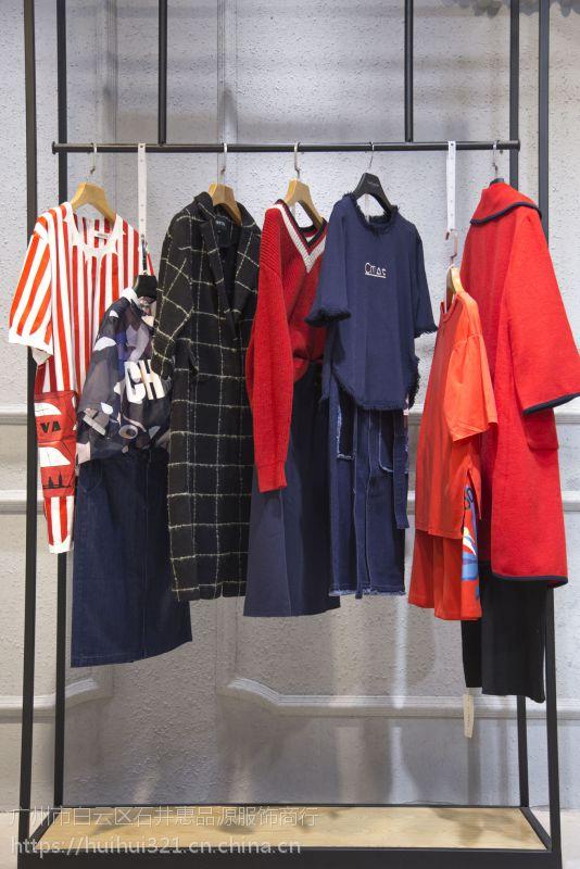 郑州品牌折扣女装货源T恤酒红色雪纺衫