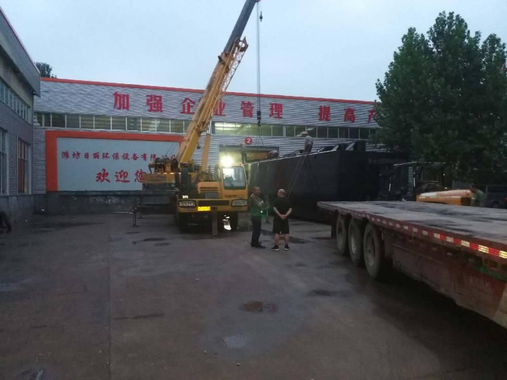日丽四平市一体化医院污水处理设备厂家日丽