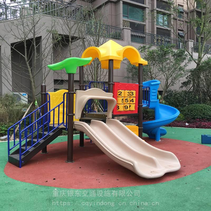 重庆永川跳跳床设备地产跳跳床