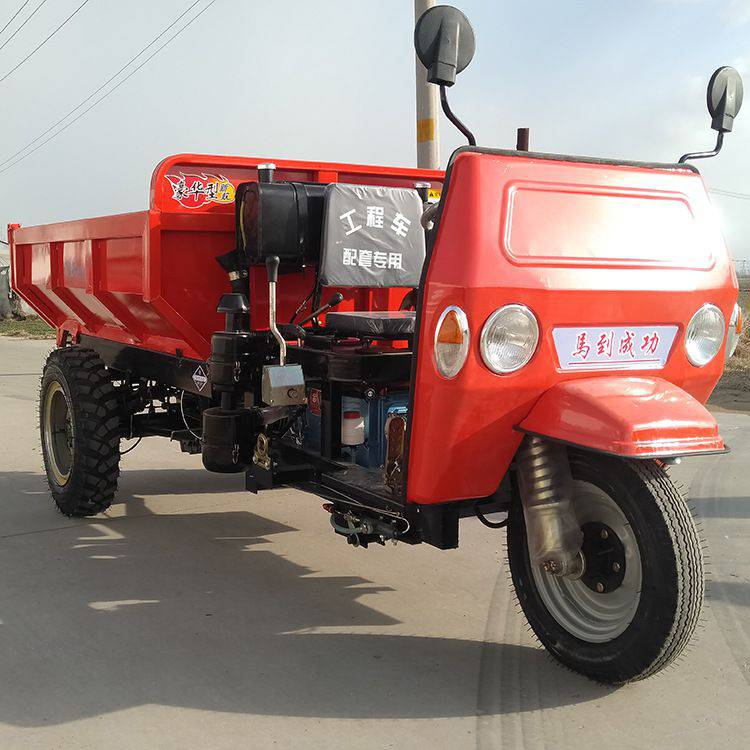 山西工厂矿用三轮车 工地拉水泥混凝土工程自卸三轮车