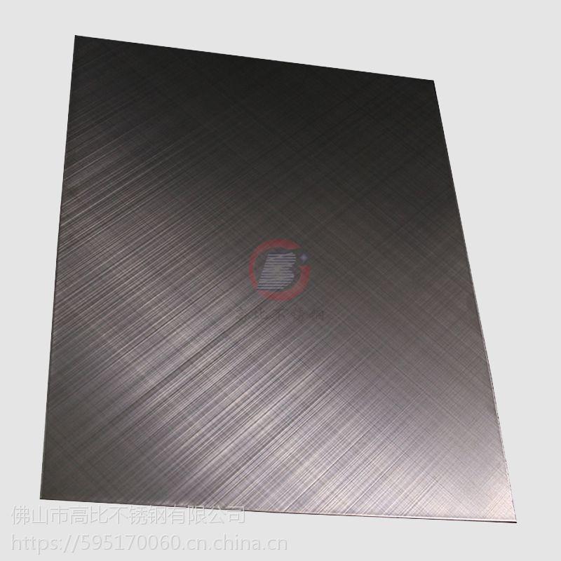 高比手工交叉拉絲不銹鋼板 佛山拉絲不銹鋼彩色板供應商