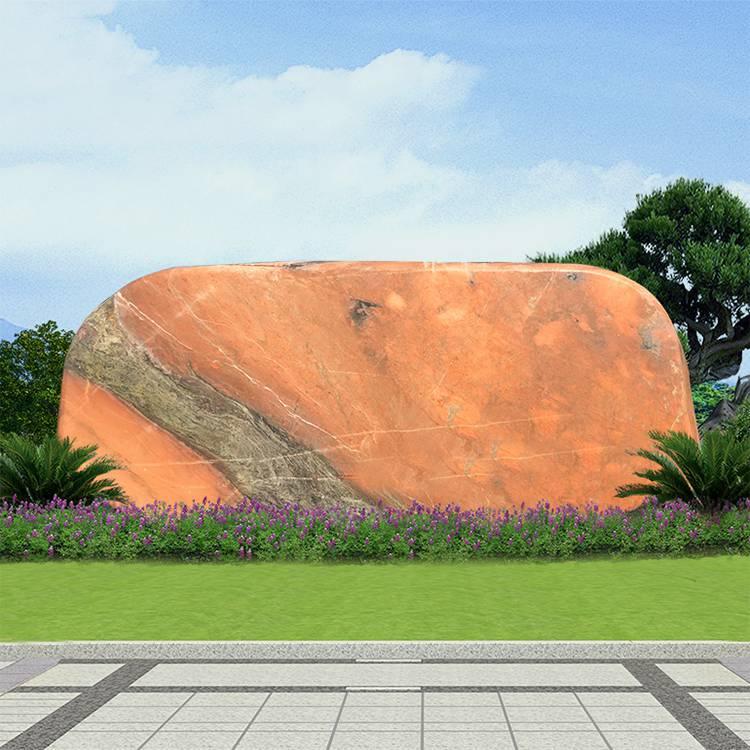 景观石怎么卖 造景石奇石 晚霞红 风景石门牌石自然石价格