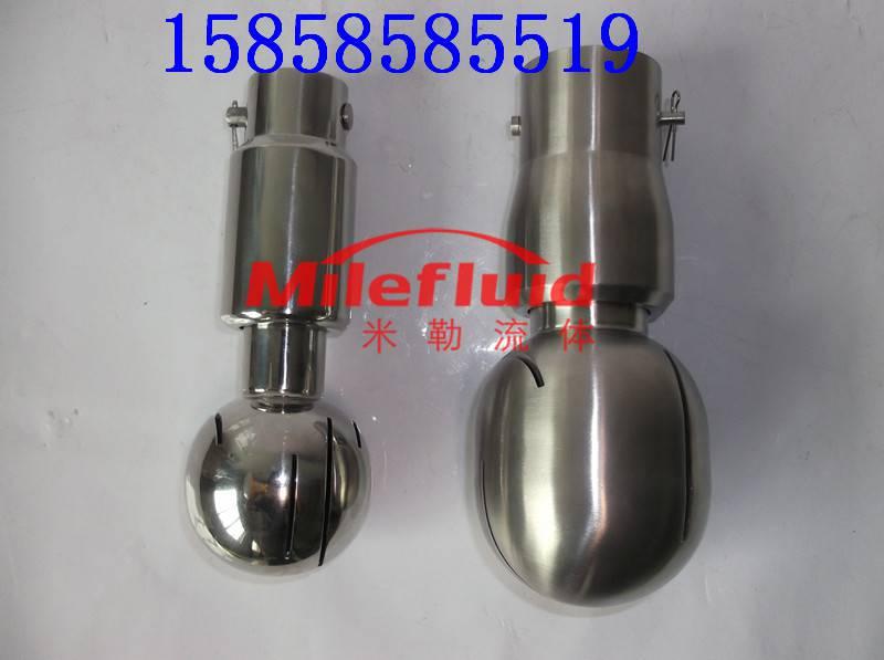焊接旋轉清洗球,衛生級旋轉清洗器,不銹鋼304旋轉清洗球