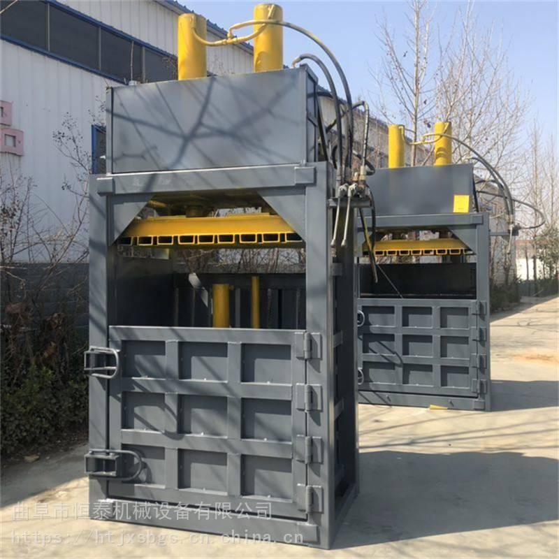 鹽城造紙原料壓塊機 恒泰羊毛液壓打包機 纖維壓包機視頻