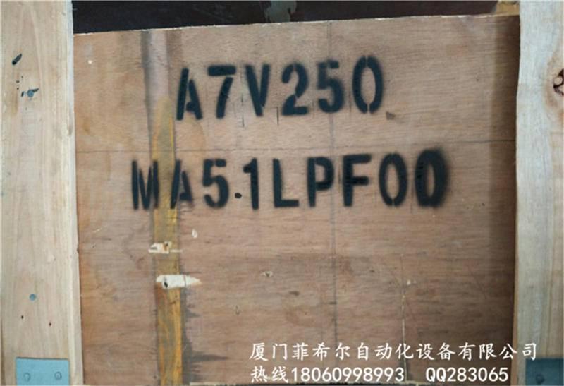 力士乐变量柱塞泵A7V117LV2.0RPF00 A7V117LV2.0RPFOO品牌